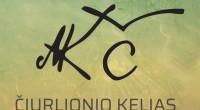 Startavo M.K. Čiurlionio kelias – nacionalinis kultūros kelias Lietuvoje