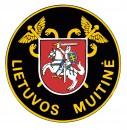 Muitinės departamentas prie Lietuvos Respublikos finansų ministerijos