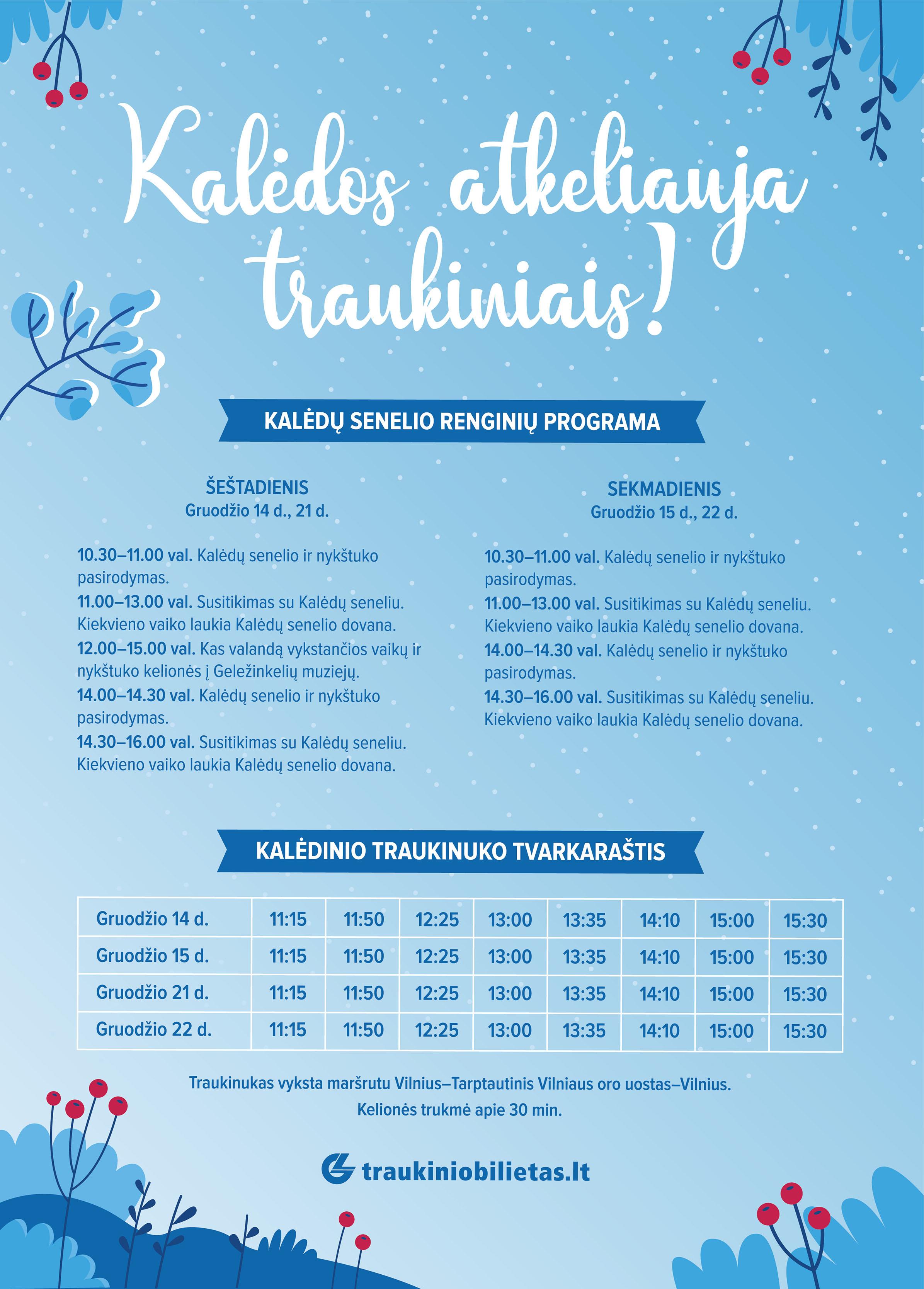 Kalėdos atkeliauja traukiniais: magiška Kalėdų Senelio rezidencija Vilniaus geležinkelio stotyje ir kalėdinis traukinys jau nuo gruodžio 14 d.